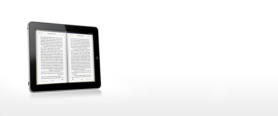Om mediacard e-books-1